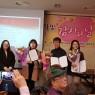 12.04 자원봉사자 및 후원자) 감사의 날 행사