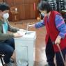 2020년 04월 07일 [제21대 국회의원 선거] - 거소자 투표 지원